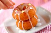 ミニドーナツケーキの作り方2