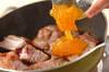 骨付き豚バラ肉のママレード煮の作り方の手順3