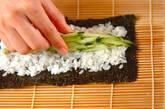 細巻き寿司の作り方10