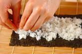 細巻き寿司の作り方9