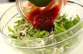水菜とスプラウトの梅ポンサラダの作り方6