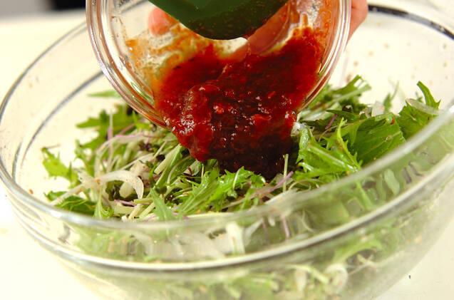 水菜とスプラウトの梅ポンサラダの作り方の手順6