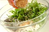 水菜とスプラウトの梅ポンサラダの作り方1