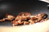 豚タマキャベツの作り方2