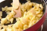 リンゴとベリーのクランブルの作り方7