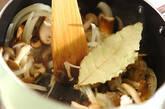 キノコとレーズンの甘酢煮の作り方2
