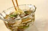 長芋入りもずく酢の作り方4