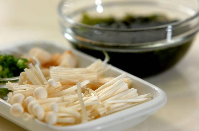 エノキとワカメのみそ汁の作り方の手順1