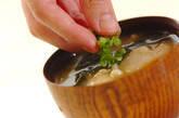 エノキとワカメのみそ汁の作り方4