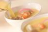 茶わん蒸しの作り方の手順4