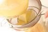 茶わん蒸しの作り方の手順1