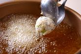 揚げ豆腐の作り方2