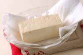 揚げ豆腐の下準備1