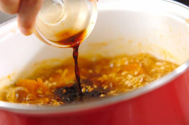 カボチャと鶏ひき肉の煮物の作り方の手順6