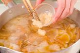 けんちん汁の作り方3