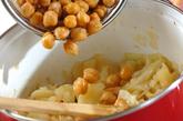 ヒヨコ豆のポタージュの作り方1