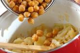 ヒヨコ豆のポタージュの作り方3