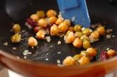 ミックスビーンズのトマト煮の作り方1