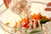 水菜とささ身の和え物の作り方1