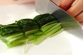 水菜とささ身の和え物の下準備1