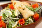 水菜とスモークサーモンのハロウィンサラダの作り方2