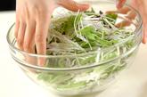 水菜とスモークサーモンのハロウィンサラダの作り方1