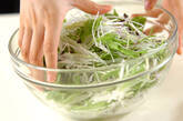 水菜とスモークサーモンのハロウィンサラダの作り方6