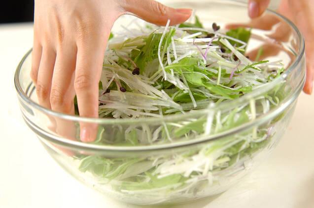 水菜とスモークサーモンのハロウィンサラダの作り方の手順6