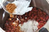 金時豆のうま煮の作り方3