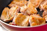 鶏肉のハーブ焼きの作り方1