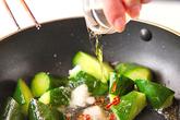 キュウリの甘酢炒めの作り方2