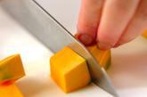 カボチャのクリーミーサラダの作り方1
