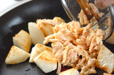 チキンと長芋の卵炒めの作り方1