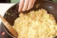 卵チャーハンの作り方2