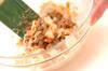 京風納豆サラダの作り方の手順1