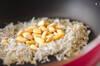 京風納豆サラダの作り方の手順4