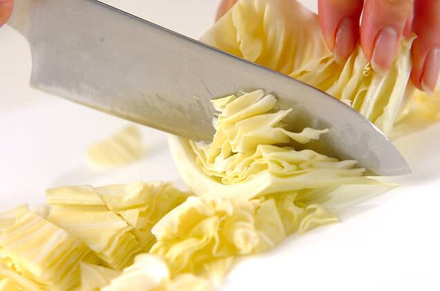 京風納豆サラダの作り方の手順2