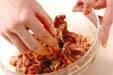 豚肉と根菜の揚げ炒めの下準備1