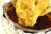 カボチャのケーキの作り方12
