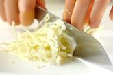 キャベツとミョウガの塩揉みサラダの下準備1