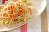 豆モヤシの2色ナムル