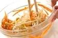 豆モヤシの2色ナムルの作り方2