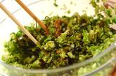 春野菜の昆布和えの作り方2