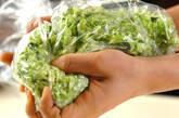 春野菜の昆布和えの作り方1