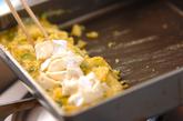 チーズ入り卵ロールの作り方2