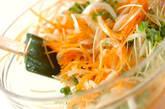 ニンジンのハニーサラダの作り方1