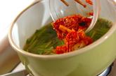 キムチのみそスープの作り方1