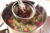 鮭とイクラの親子黒米おじやの作り方3