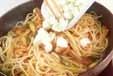 モッツァレラチーズのパスタの作り方5