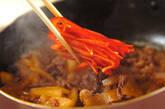 牛肉と大根の韓国風煮込みの作り方3